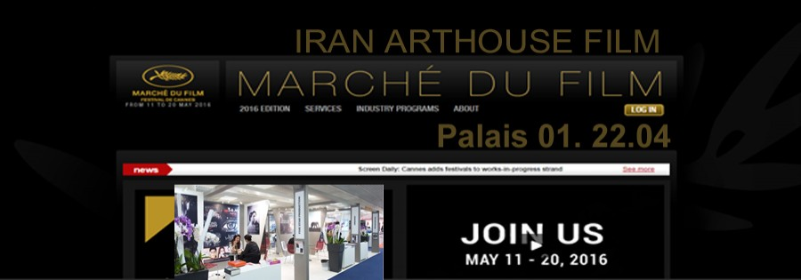 Iran arthouse film @ Marche Du Film