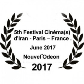•	5th Festival Cinéma(s) d'Iran - Paris – France .  June 2017 - Nouvel Odeon