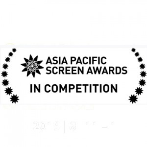 Asia Pacific Screen Award - 2019
