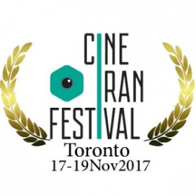 •	CINEIRAN Film Festival - Toronto - 17th to 19th Nov 2017